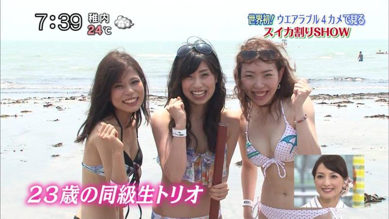 【素人キャプ画像】いますぐにでも海に行きたくなる素人女性たちの水着キャプまとめ!w 03