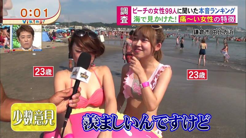 【素人キャプ画像】いますぐにでも海に行きたくなる素人女性たちの水着キャプまとめ!w 05