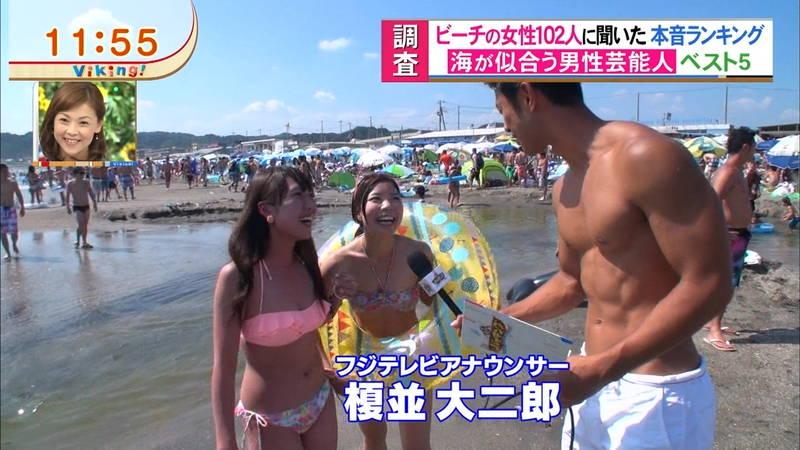 【素人キャプ画像】いますぐにでも海に行きたくなる素人女性たちの水着キャプまとめ!w 10