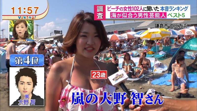 【素人キャプ画像】いますぐにでも海に行きたくなる素人女性たちの水着キャプまとめ!w 13