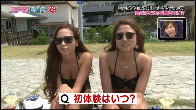 【素人キャプ画像】いますぐにでも海に行きたくなる素人女性たちの水着キャプまとめ!w 30