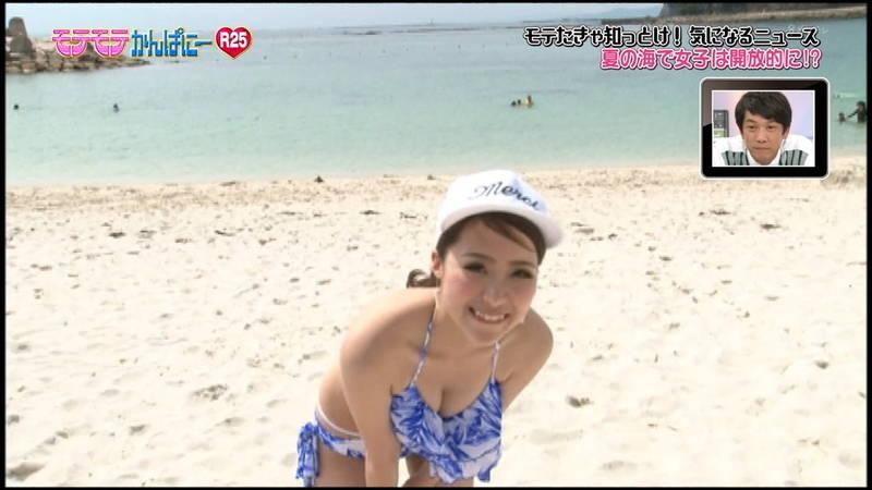 【素人キャプ画像】いますぐにでも海に行きたくなる素人女性たちの水着キャプまとめ!w 31
