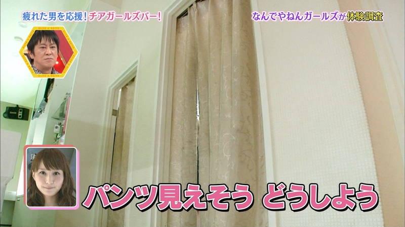 【ガールズバーキャプ画像】パンティーが見えそうなチアガールズバーを取材した結果www