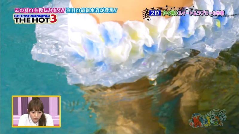 【水着キャプ画像】最新のトレンド水着を紹介するコーナーのアングルがエロいwww 07