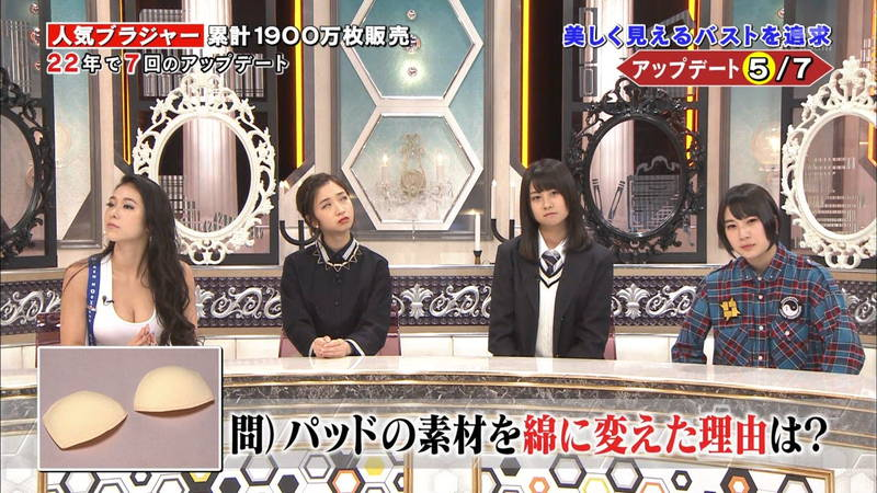 【女性ブラキャプ画像】ブラジャーの紹介をしている番組が完全におっぱい番組www 09