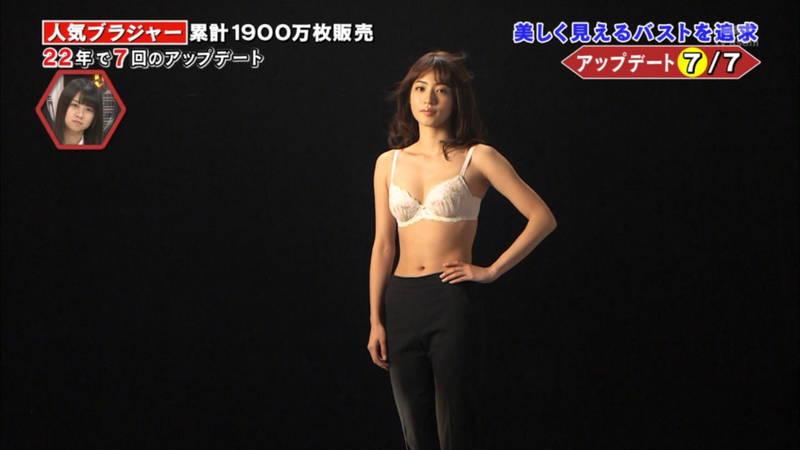 【女性ブラキャプ画像】ブラジャーの紹介をしている番組が完全におっぱい番組www 14