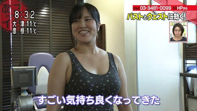 【女性ブラキャプ画像】ブラジャーの紹介をしている番組が完全におっぱい番組www 24