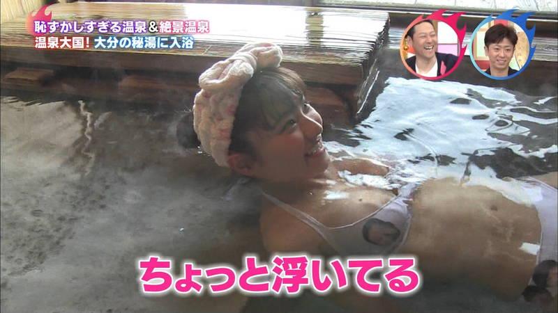 【片岡沙耶キャプ画像】下乳に定評のある片岡沙耶がビキニでおっぱいアピール全開の入浴! 23
