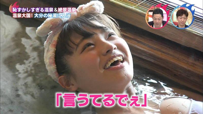 【片岡沙耶キャプ画像】下乳に定評のある片岡沙耶がビキニでおっぱいアピール全開の入浴! 26