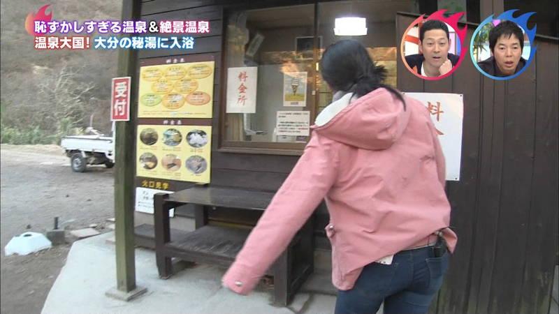 【片岡沙耶キャプ画像】下乳に定評のある片岡沙耶がビキニでおっぱいアピール全開の入浴! 30