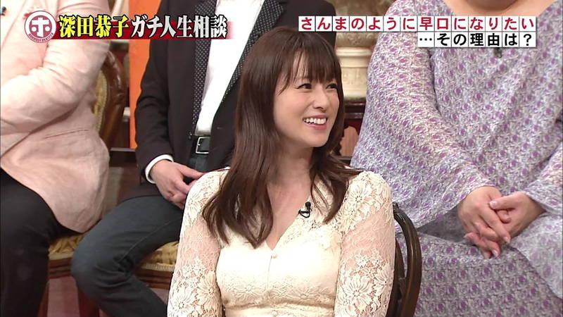 【深田恭子キャプ画像】いくつになっても可愛い深田恭子が色気まで備えてしまったwww