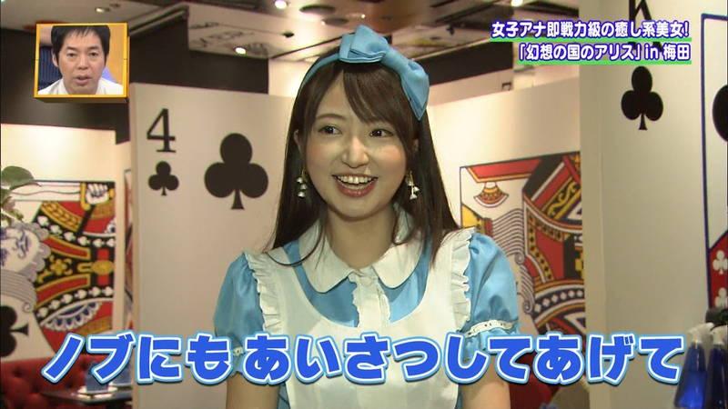 【羽田優里奈キャプ画像】梅田の例の店で働く女の子が素人レベルを超越しているwww