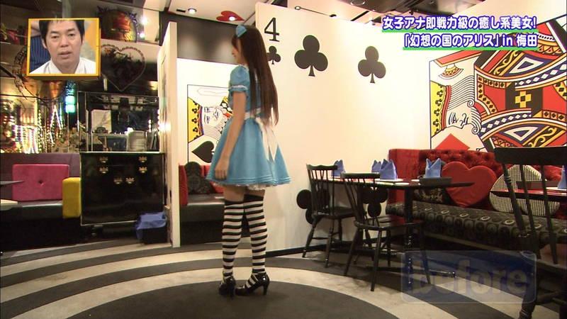 【羽田優里奈キャプ画像】梅田の例の店で働く女の子が素人レベルを超越しているwww 04