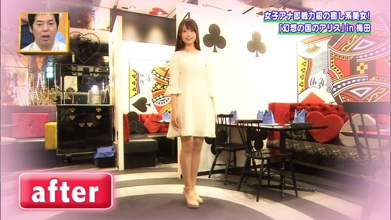 【羽田優里奈キャプ画像】梅田の例の店で働く女の子が素人レベルを超越しているwww 05