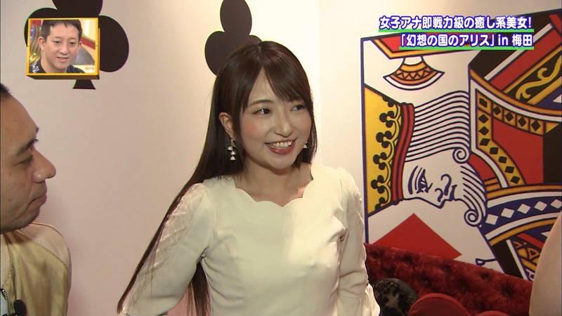 【羽田優里奈キャプ画像】梅田の例の店で働く女の子が素人レベルを超越しているwww 06