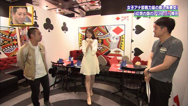 【羽田優里奈キャプ画像】梅田の例の店で働く女の子が素人レベルを超越しているwww 08