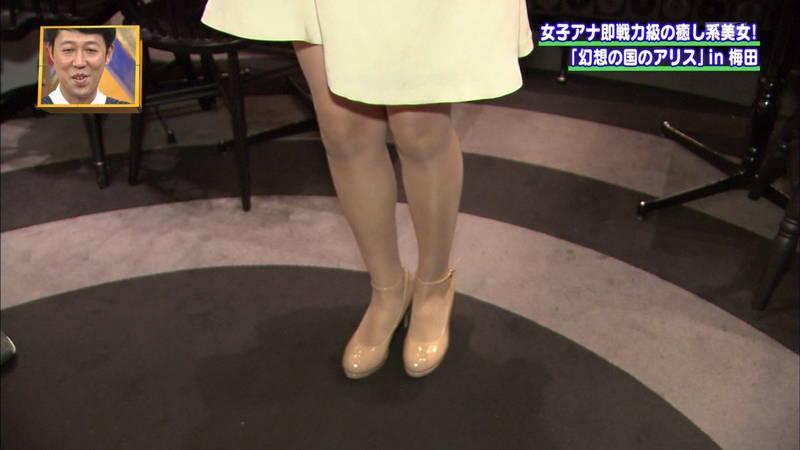 【羽田優里奈キャプ画像】梅田の例の店で働く女の子が素人レベルを超越しているwww 09