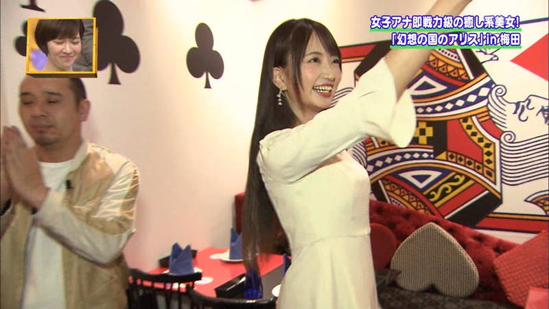 【羽田優里奈キャプ画像】梅田の例の店で働く女の子が素人レベルを超越しているwww 10