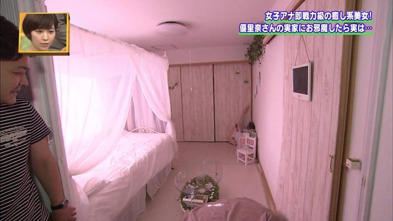 【羽田優里奈キャプ画像】梅田の例の店で働く女の子が素人レベルを超越しているwww 12