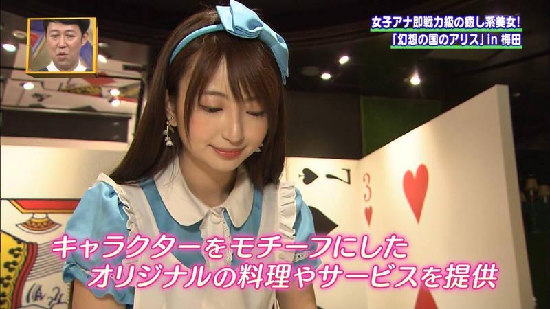 【羽田優里奈キャプ画像】梅田の例の店で働く女の子が素人レベルを超越しているwww 13