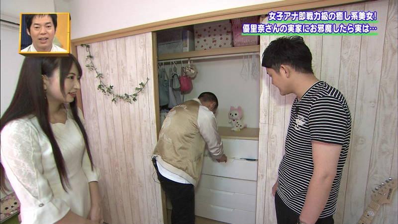 【羽田優里奈キャプ画像】梅田の例の店で働く女の子が素人レベルを超越しているwww 14