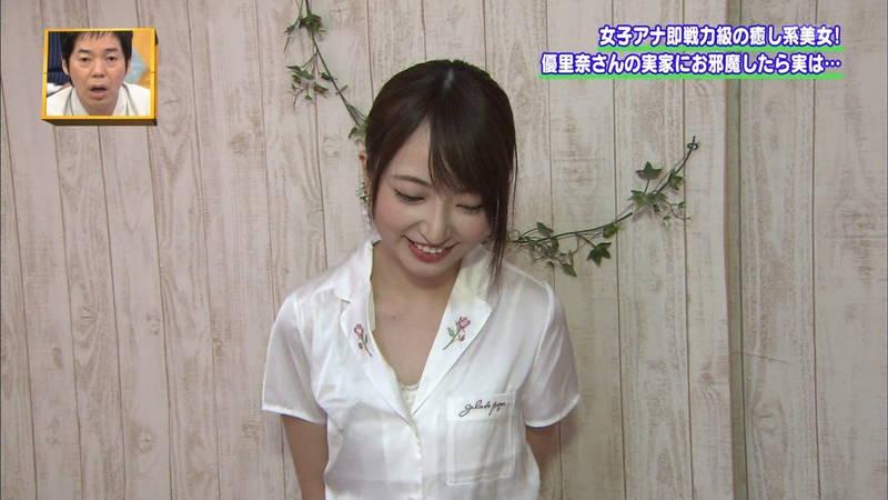 【羽田優里奈キャプ画像】梅田の例の店で働く女の子が素人レベルを超越しているwww 16