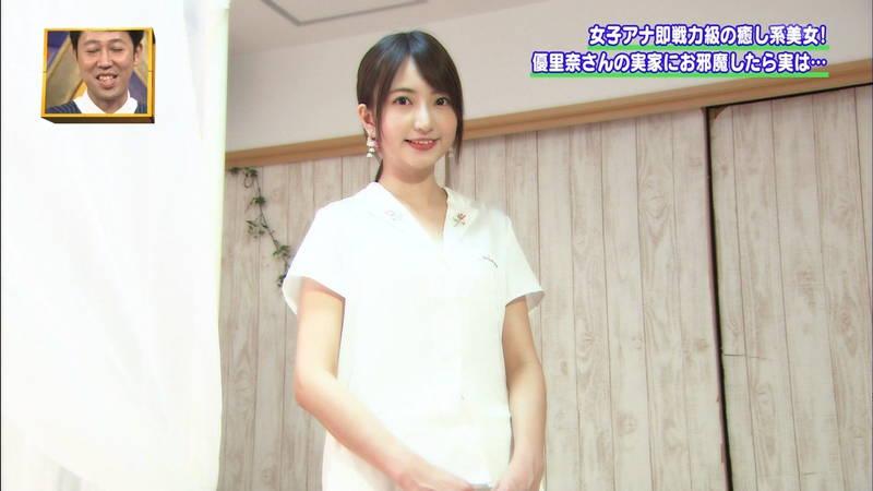 【羽田優里奈キャプ画像】梅田の例の店で働く女の子が素人レベルを超越しているwww 18