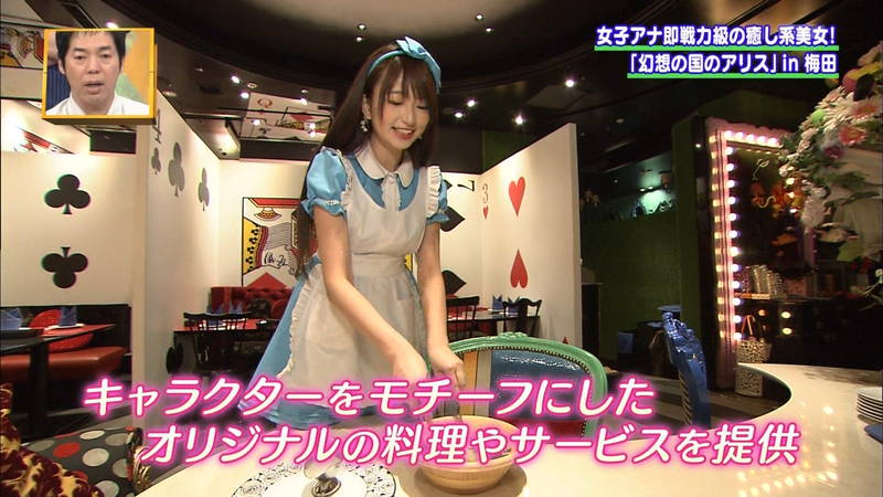 【羽田優里奈キャプ画像】梅田の例の店で働く女の子が素人レベルを超越しているwww 24