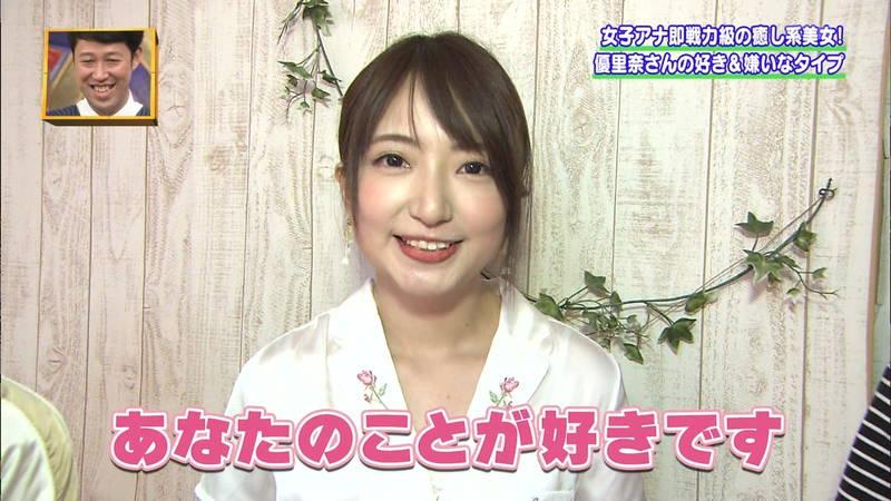 【羽田優里奈キャプ画像】梅田の例の店で働く女の子が素人レベルを超越しているwww 25