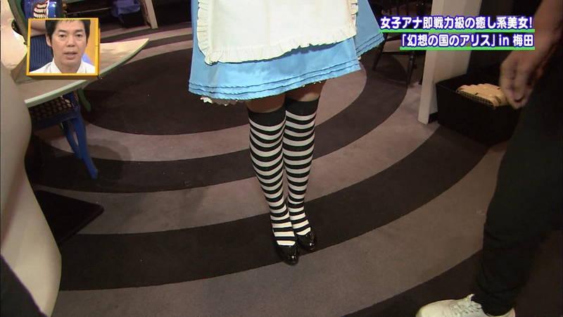 【羽田優里奈キャプ画像】梅田の例の店で働く女の子が素人レベルを超越しているwww 28