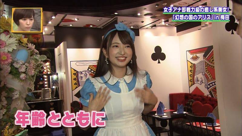 【羽田優里奈キャプ画像】梅田の例の店で働く女の子が素人レベルを超越しているwww 30