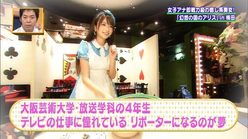【羽田優里奈キャプ画像】梅田の例の店で働く女の子が素人レベルを超越しているwww 32