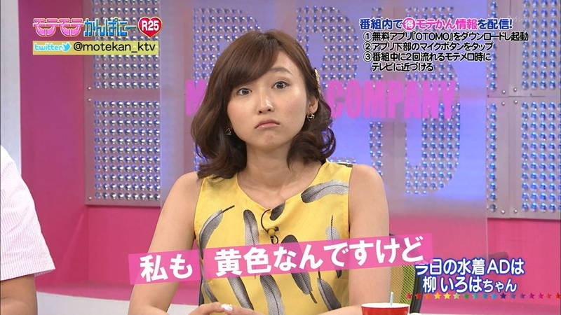 【柳いろはキャプ画像】柳ゆり菜の姉がエロADとして巨乳を惜しげもなく披露www 16
