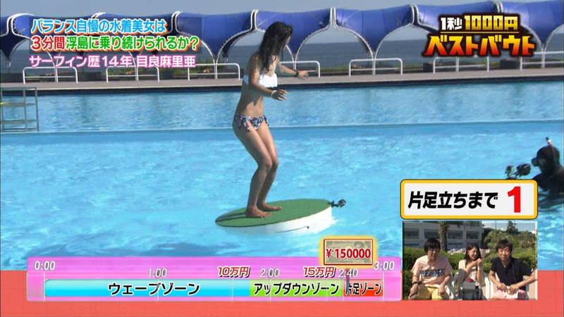 【水着キャプ画像】ビキニホットパンツのギャルが水上でバランス対決! 03
