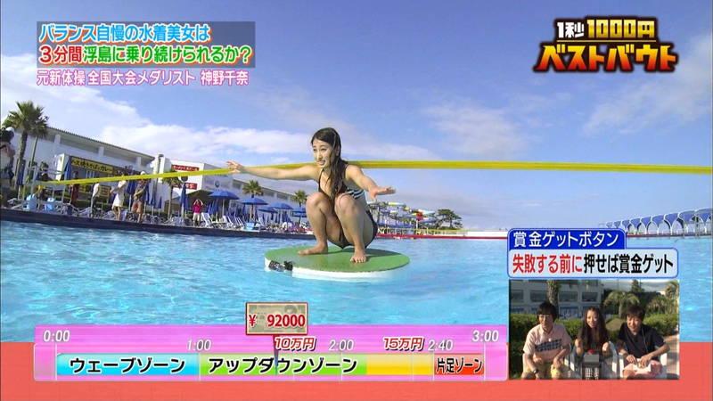 【水着キャプ画像】ビキニホットパンツのギャルが水上でバランス対決! 17