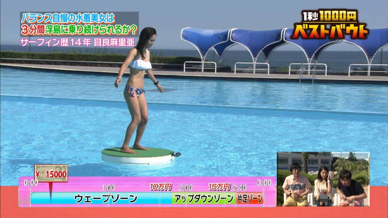 【水着キャプ画像】ビキニホットパンツのギャルが水上でバランス対決! 25