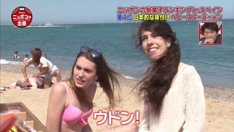 【外国人キャプ画像】スペインのビーチには年齢不詳の巨乳素人さんがたくさんwww 15