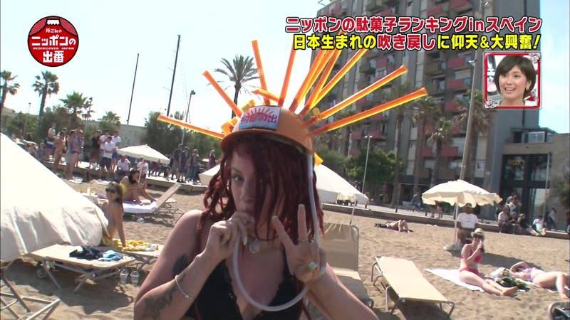 【外国人キャプ画像】スペインのビーチには年齢不詳の巨乳素人さんがたくさんwww 22