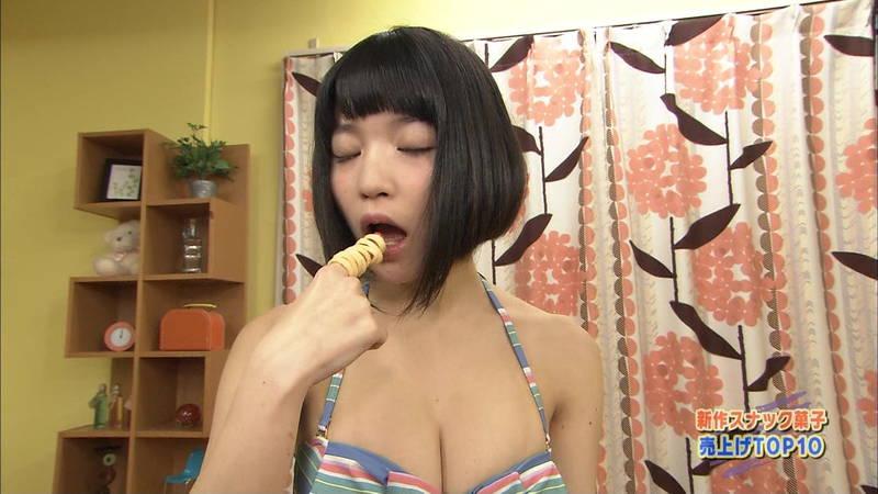 【Gカップキャプ画像】根本凪がテレビ番組でGカップなのに惜しげもなくビキニ姿になっているwww 26