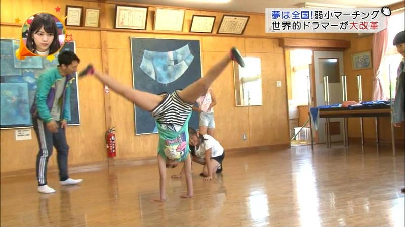 【よろずキャプ画像】藤田ニコルのエロ水着などのよろずお宝画像まとめ! 29