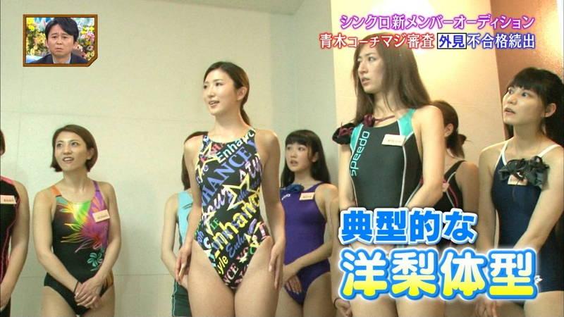 【競泳水着キャプ画像】競泳水着でエロいことばかりさせられるアイドルたちwww