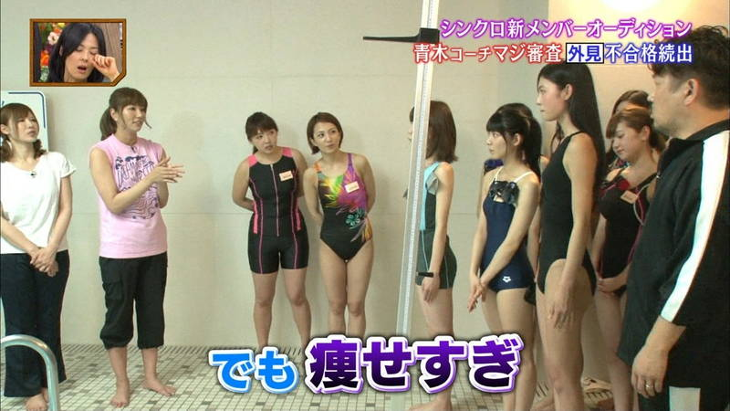 【競泳水着キャプ画像】競泳水着でエロいことばかりさせられるアイドルたちwww 28