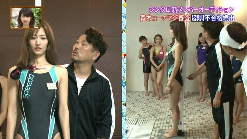 【競泳水着キャプ画像】競泳水着でエロいことばかりさせられるアイドルたちwww 29