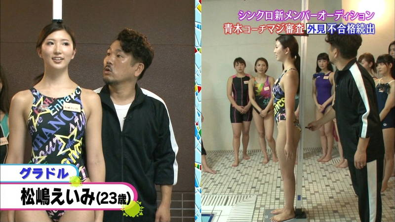 【競泳水着キャプ画像】競泳水着でエロいことばかりさせられるアイドルたちwww 30