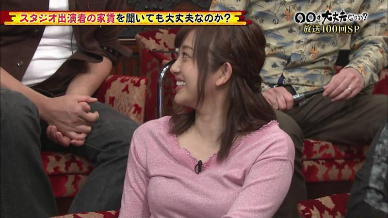 【菊地亜美キャプ画像】作為的とわかっていても目がいってしまう菊地亜美の着衣おっぱいwww 05