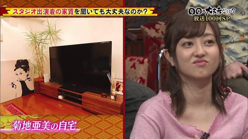 【菊地亜美キャプ画像】作為的とわかっていても目がいってしまう菊地亜美の着衣おっぱいwww 06