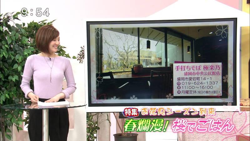 【菊地亜美キャプ画像】作為的とわかっていても目がいってしまう菊地亜美の着衣おっぱいwww 09
