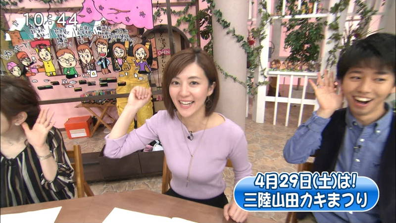 【菊地亜美キャプ画像】作為的とわかっていても目がいってしまう菊地亜美の着衣おっぱいwww 11