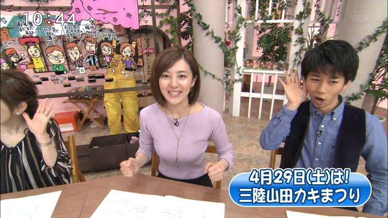 【菊地亜美キャプ画像】作為的とわかっていても目がいってしまう菊地亜美の着衣おっぱいwww 12