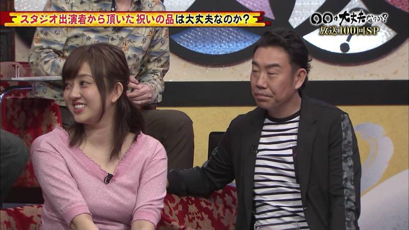 【菊地亜美キャプ画像】作為的とわかっていても目がいってしまう菊地亜美の着衣おっぱいwww 28